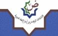 المؤتمر الوطني من أجل اللغة العربية ينطلق غدا...