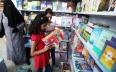 المعرض الدولي للكتاب يفتح أبوابه في 12 فبراير...