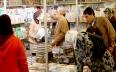 معرض الدار البيضاء الدولي للنشر والكتاب يحتفي...