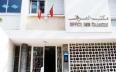 تراجع العجز التجاري للمغرب بـ 37 في المئة