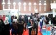 مراكش: انطلاق فعاليات الملتقى 18 للإعلام...