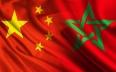 100 مليون دولار قيمة قرض صيني لفائدة المقاولات...