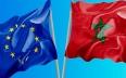 المغرب والاتحاد الأوربي يطلقان اليوم مشروع توأمة...