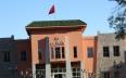 محاكم جديدة بمجموعة من المدن المغربية