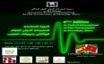 انطلاق المهرجان الدولي للفيلم الوثائقي بخريبكة...