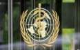 """""""الصحة العالمية"""" تدق ناقوس خطر استهلاك..."""
