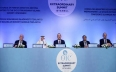 القمة الإسلامية تحذر من مبادرة دول أخرى نقل...