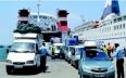 إجراءات جديدة لمغاربة المهجر في مشروع قانون...