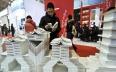 الصين..المغرب ضيف شرف الدورة الـ 25 للمعرض الدولي...