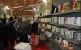 أزيد من 700 عارض في المعرض الدولي للنشر والكتاب...