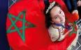 اختيار مريم أمجون سفيرة للقراءة بفاس