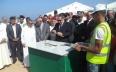 وزارة الصحة: 90 مليون درهم لبناء المستشفى...