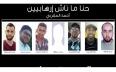 """إصدار جديد لفنان مغربي يدافع  عن """"معتقلي..."""