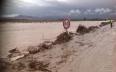 أمطار عاصفية تتسبب في مصرع سيدة بإقليم زاكورة