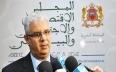مجلس بركة يعلن عن توصياته لتطوير الاقتصاد...