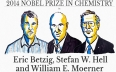 لجنة نوبل تمنح جائزة نوبل في الكيمياء لثلاث علماء...
