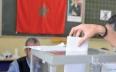 انطلاق الفترة الانتخابية في وسائل الإعلام السمعية...