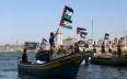اليوم.. انطلاق سفينة كسر الحصار الثانية من غزة