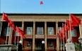 مجلس النواب يعقد جلسة عمومية تخصص للأسئلة الشفهية...