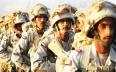 بلاغ: دعم مغربي فعال لدولة الإمارات في حربها على...