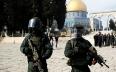 الاحتلال يعيد إجراءات تشديد الحصار على المسجد...