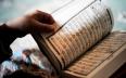 مراكش: انطلاق أشغال المؤتمر العالمي الثاني...
