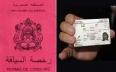 وزارة النقل: يمكن للمغاربة المقيمين بالخارج...