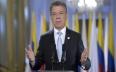 الخارجية الكولومبية: لا تراجع عن قرار الاعتراف...