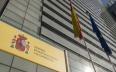 إسبانيا تشيد بعودة العلاقات الدبلوماسية بين...
