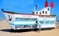"""سفينة """"المكتبة الشاطئية"""" ترسو بالجديدة"""