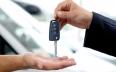 كيف تشتري سيارتك عبر بنك تشاركي؟