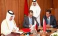 هبة قطرية لتمويل مشاريع فلاحية بالمغرب