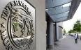 صندوق النقد الدولي يخفض توقعاته للنمو الاقتصادي...