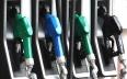 الحكومة تخرج عن صمتها بخصوص ارتفاع أسعار المحروقات