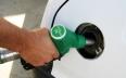 انخفاض أسعار البنزين والفيول واستقرار في...