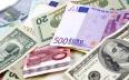 ارتفاع تدفق الإستثمارات الأجنبية خلال الخمسة...