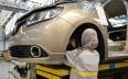 المغرب يطمح إلى إنتاج مليون سيارة بحلول 2025