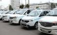 تمديد آجال الحصول على منحة تجديد سيارات الأجرة