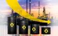 تراجع أسعار النفط رغم تخفيض الإنتاج