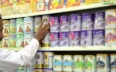 """وزارة الصحة تدخل على خط """"حليب الاطفال..."""