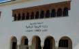 وزارة التربية الوطنية تطلق مشروعا جديدا لتنمية...