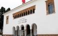 وزارة التربية الوطنية تحدِثُ 15 شعبة جديدة في...