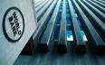 البنك الدولي يتوقع 4 بالمائة كمعدل للنمو بالمغرب...