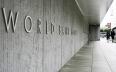 البنك الدولي يتوقع نموا عالميا بـ2.7 بالمائة