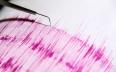 زلزال يضرب إقليم الحسيمة بقوة 3.6