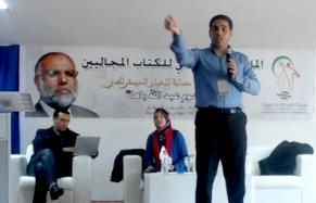 مبروم: نسعى للوصول إلى تحدي تسجيل 250 ألف مواطن في اللوائح الانتخابية